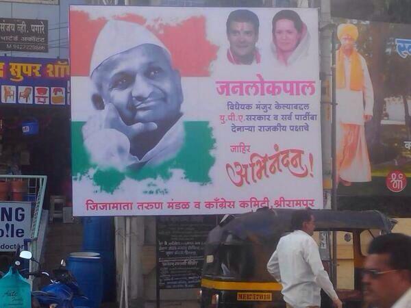 Congress Using Anna Hazare For Loksabha Election