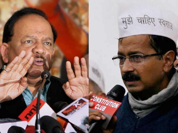 Arvind Kejriwal Delhi Chief Minister Harshvarhan Will Never Become Cm