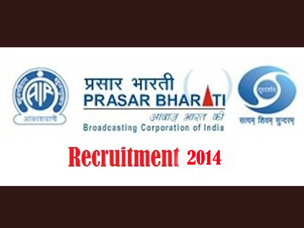 I B Ministry Initiates Steps Set Up Prasar Bharati Recruitme