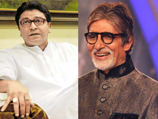Amitabh Bachchan Raj Thackeray To Share Stage After 6 Years