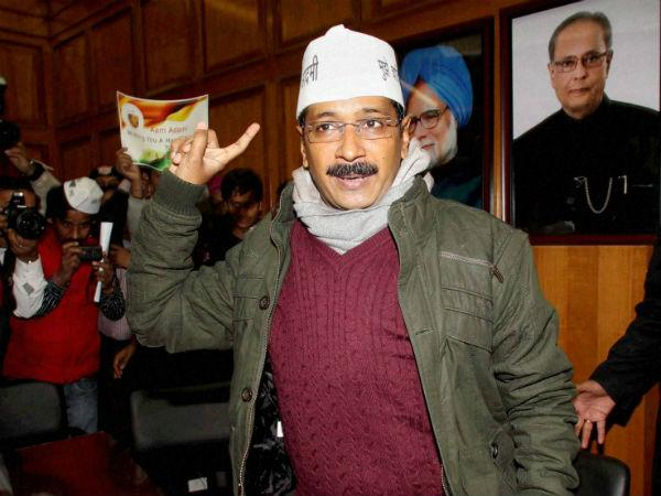 Aap Wins The Trust Vote The Delhi Assembly History Is Made