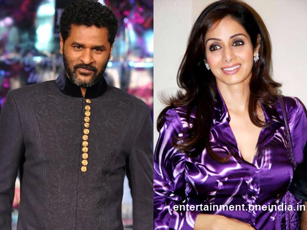 Prabhu Deva Returns Apartment Sridevi Kapoor House Fire