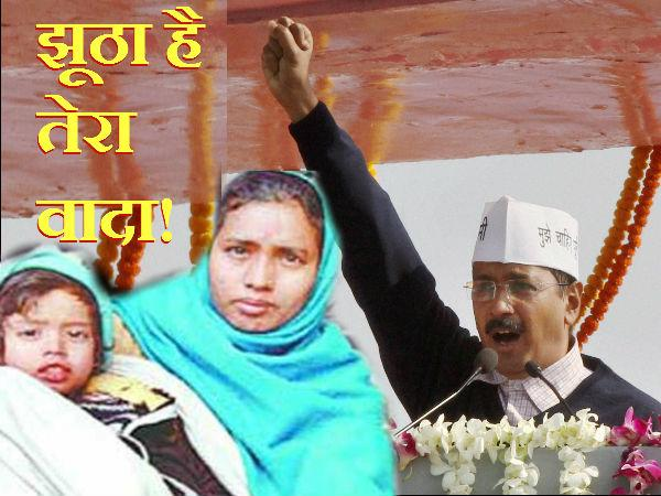 arvind-kejriwal-woman-with-child
