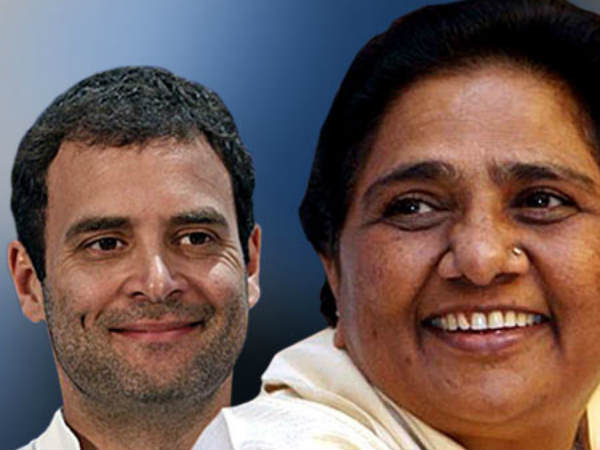 Congress May Alliance With Bsp In Uttar Pradesh