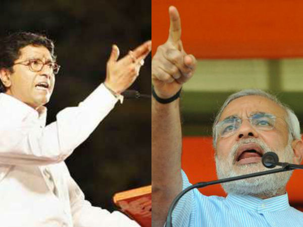 Raj Thackeray Attacks On Rajnath Singh Supports Narendra Modi Lse