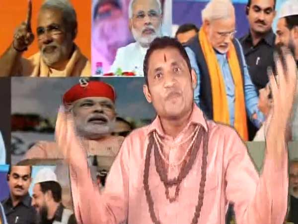 Modi S Fan Rocky Mittal Has Created Many Video Albums On Modi