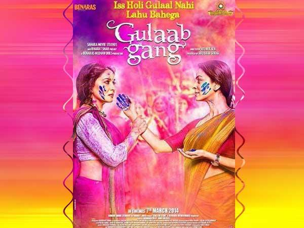 Gulaab Gang Trailer Released Madhuri Fans Excited
