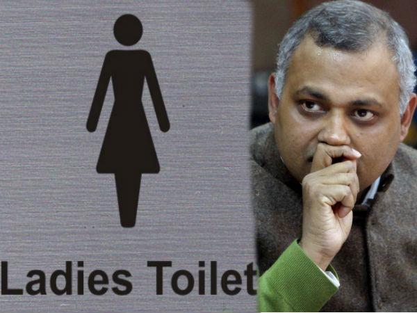 Arvind Kejriwal Protest Aap Minister Uses Ladies Toilet