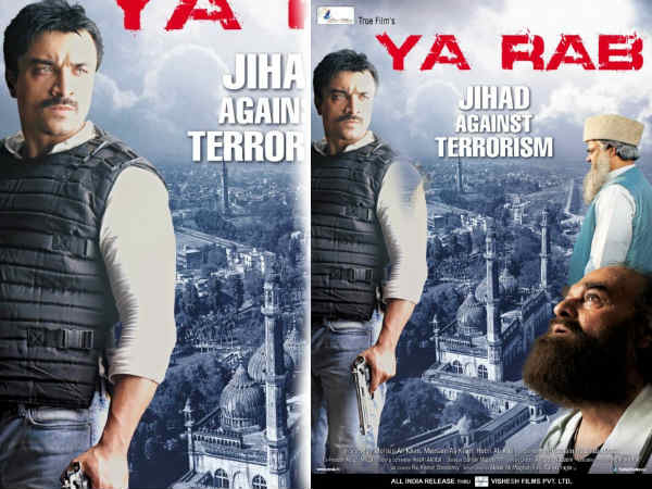 Ajaz Khan S Ya Rab Film That Declares Jihad Against Terroris