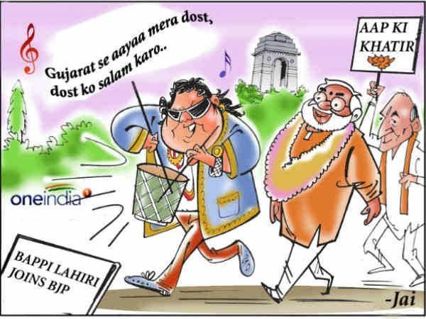 Cartoons Of Indian Politicians Netaji Cartoons