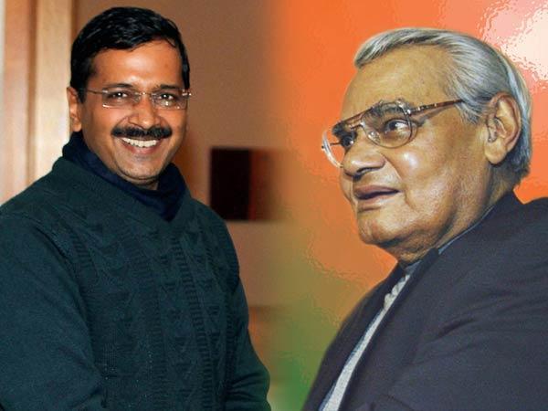 Arvind Kejriwal Influenced By Atal Bihari Vajpayee On Lokpal Bill