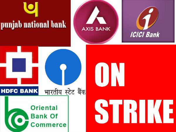 Bank Unions To Go On 2 Day Strike From Monday