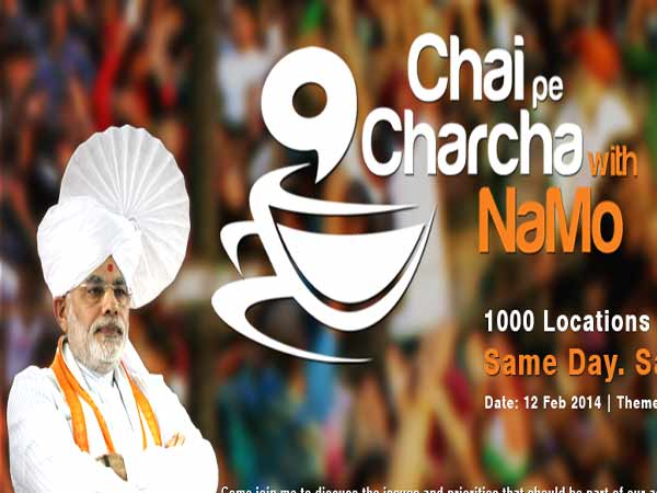 Chai Pe Charcha With Namo On February 12th 015977 Lse