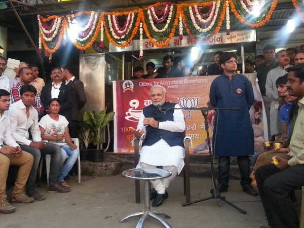 Chai Pe Charcha With Narendra Modi 015994 Lse