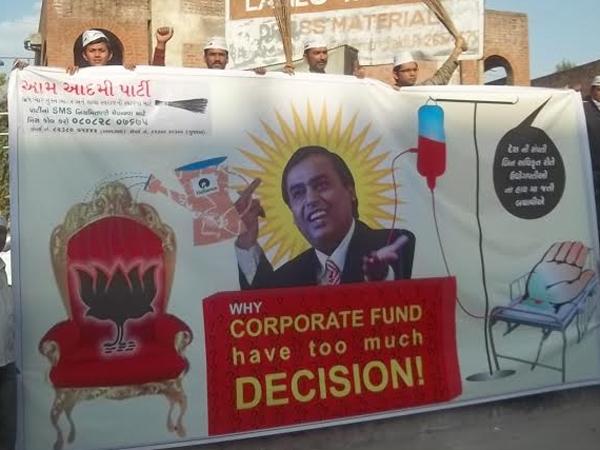 Aap Protested Against Mukesh Ambani Ahmedabad