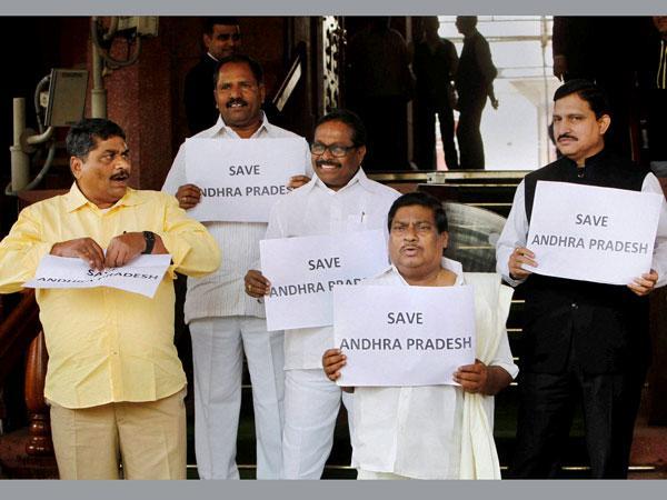 Telangana Bill Tabled Lok Sabha Pepper Spray Knife Seat The Show