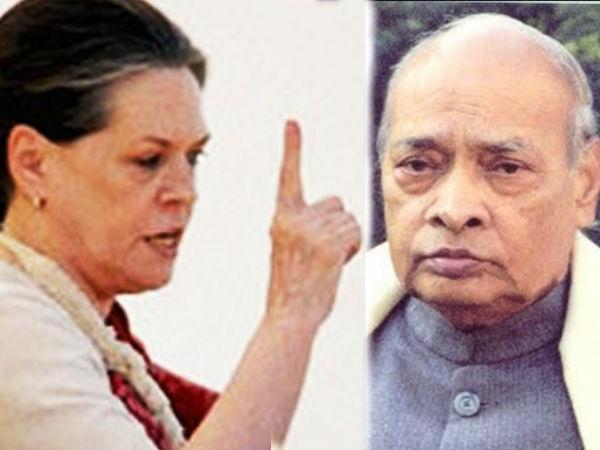 Sonia Gandhi Pv Narasimha Rao Had Strained Relations