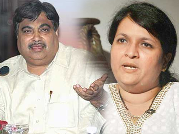 Ready Expose Nitin Gadkari His Five More Scams Anjali Damania 016100 Lse