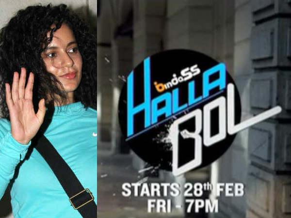 Kangana Launch Tv Show Halla Bol