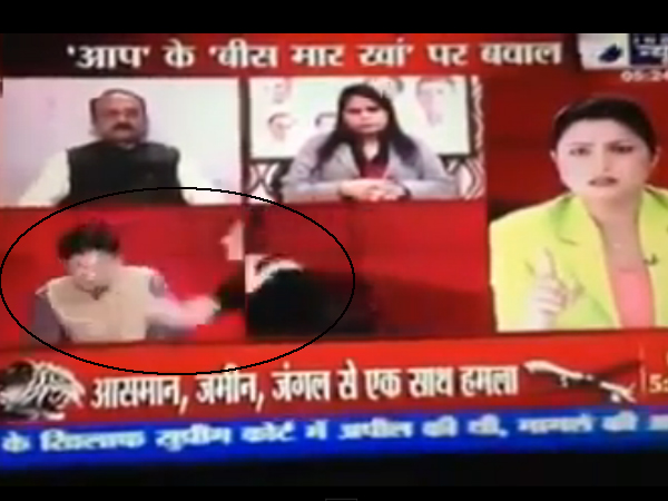 Watch Aap Member Tina Sharma Slapping Party Spokesman Live On Tv