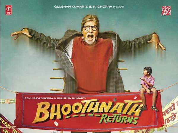 Amitabh Bachchan Launch Bhootnath Returns Trailer