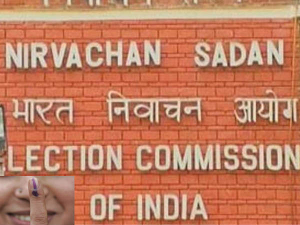 Phase Lok Sabha Election Likely To Start From April Second Week