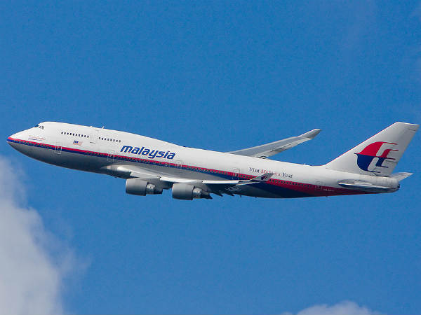 Malaysia Airlines Plane Carrying 239 People Goes Missing