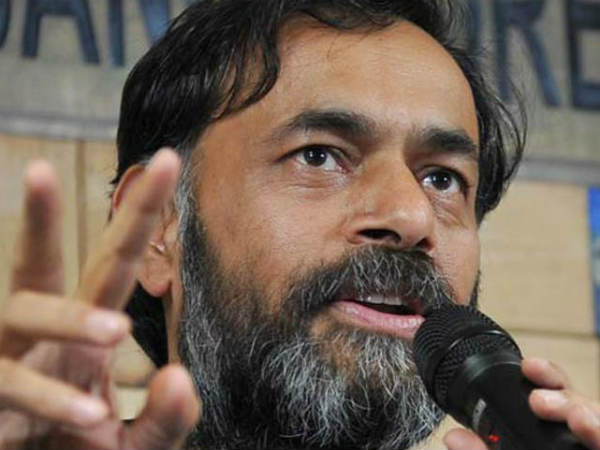 Yogendra Yadav Won T Be Part Aap S Political Affairs Committee