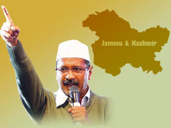 Aap Website Shows Parts Of Kashmir In Pakistan