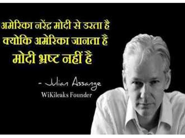 Modi Does Not Need Certificate From Wikileaks Bjp