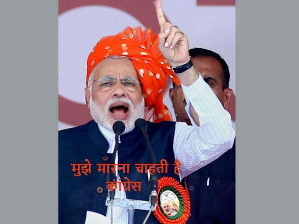 Never Said Modi Incorruptible Fake Endorsement By Bjp Wikileaks Lse