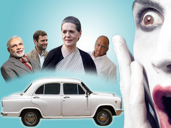 Indian Politicians Who Do Not Have Own Car
