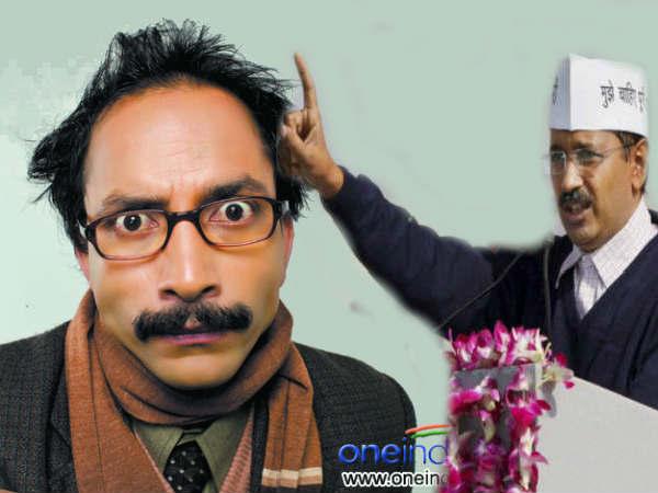 Deepak Dobriyal Play Arvind Kejriwal Lollypop Since