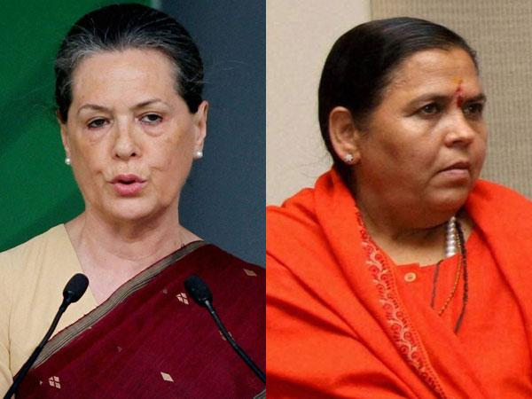 Ramdev Urges Bjp To Field Uma Bharti Against Sonia In Rae Bareli Lse