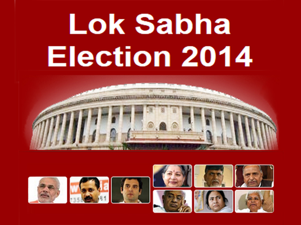 Lok Sabha Election 2014 Get Every Politics Update At Oneindia Lse