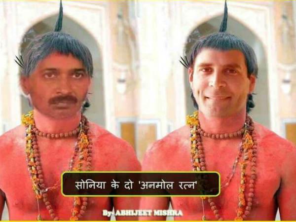 People Celebrating Pappu Diwas Kejri Diwas Modiyapa On April Fool Day Lse