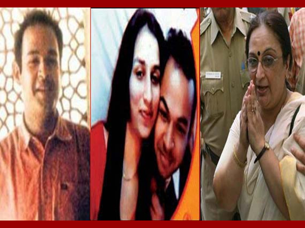 Nitish Katara Murder Hc Upholds Trial Court S Verdict Life Sentence