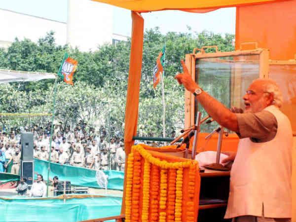 Narendra Modi Address Massive Gathering Gurgaon Haryana Lse
