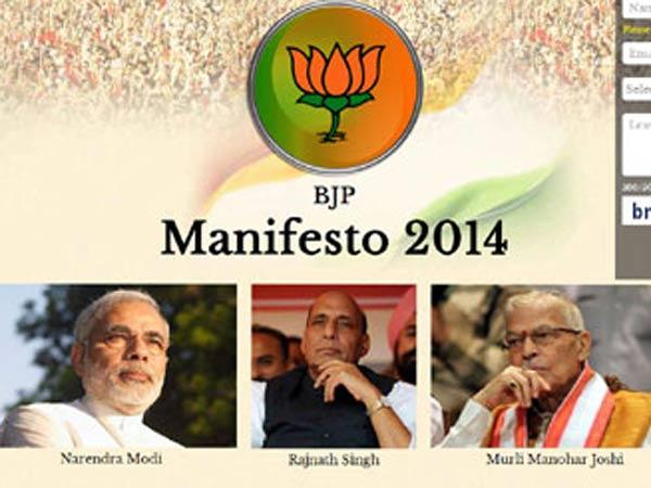 Bjp Release Its Poll Manifesto Lse