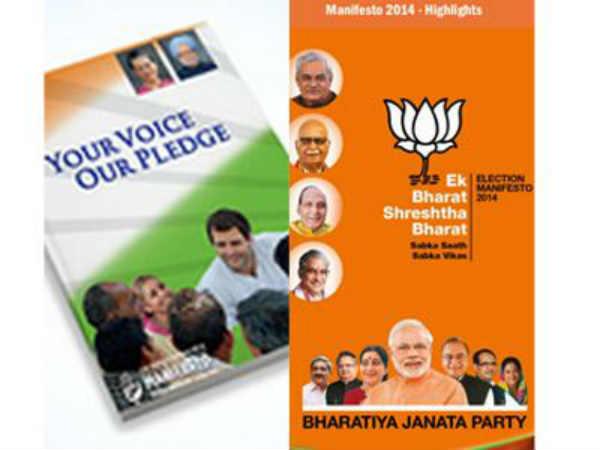 Manifesto 2014 Highlights Comparision Congress Vs Bjp Lse