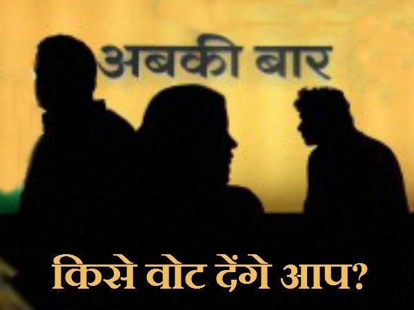 In Arunachal Pradesh 11 Candidates With Criminal Past Lse