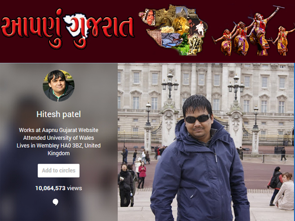 A Gujarati Young Provides Employment Oriented Information On Website