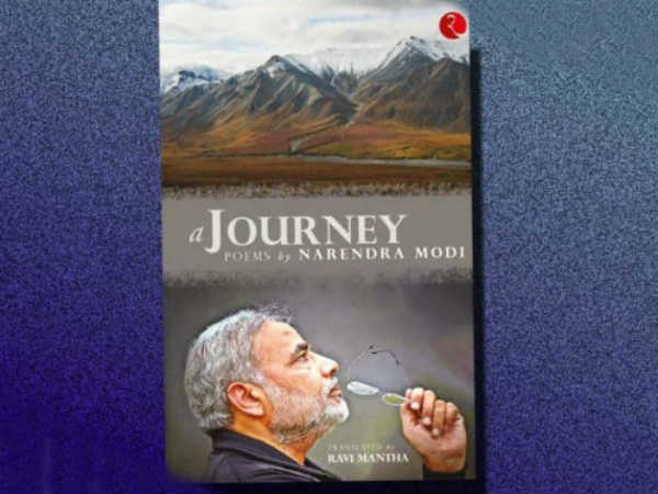 Narendra Modi S Poems Translated In English To Be Released On 20 April Lse