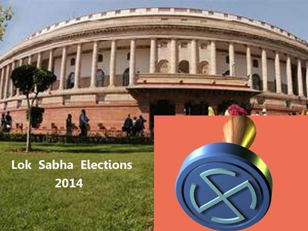Updates Phase 3 Of Lok Sabha Election 2014 April 10 Lse