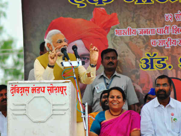 Narendra Modi Addressing Bharat Vijay Rally Darjeeling Lse