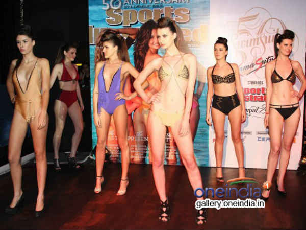 Golden Jubilee Swimsuit Issue 2014 Launch