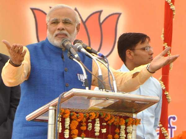 Ghoshanapatra With Narendra Modi Lse