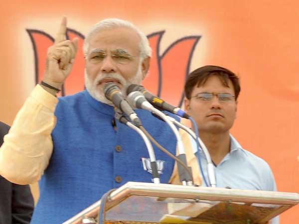 Narendra Modi Address Bharat Vijay Rally Jhansi Uttar Pradesh Lse