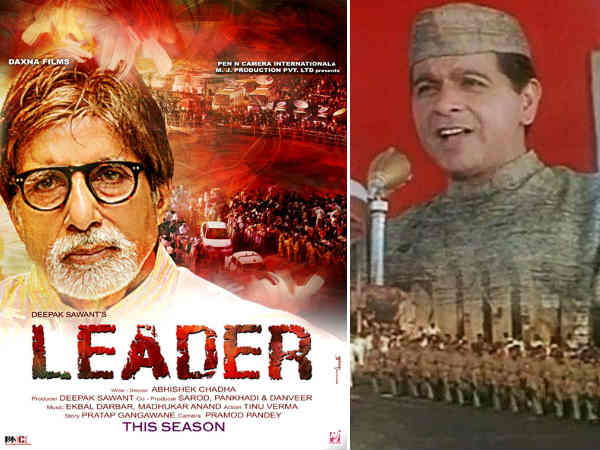 After 50 Years Dilip S Leader Comeback With Amitabh Bachchan