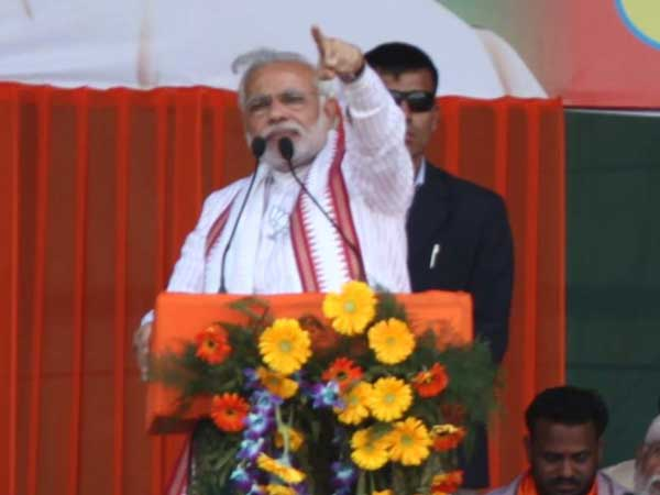 Modi Address Public Meeting Domariyaganj Lse